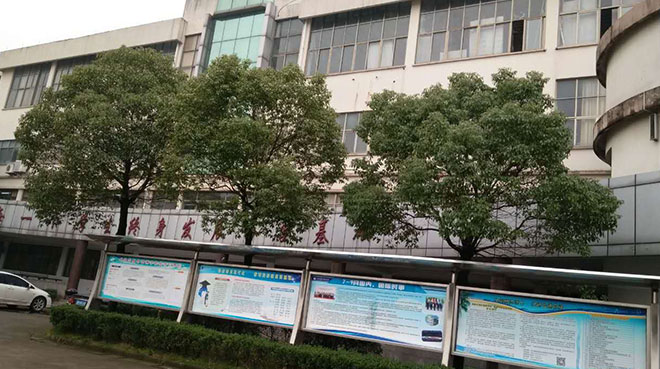 龙游华茂外国语学校平台训练高中黑板报决战口语期末图片