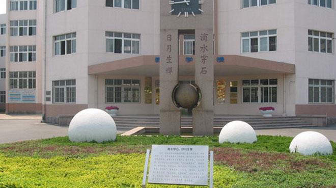 青岛五十八中口语训练平台