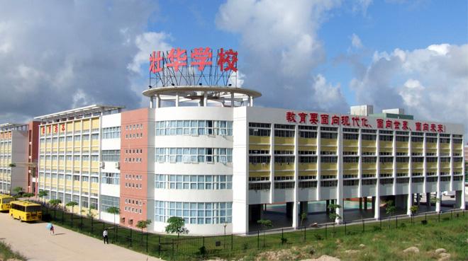 珠海市壮华学校口语训练平台